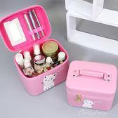 化妝包小號便攜專業手提大容量可愛方形化妝箱簡約旅行防水收納包中秋節促銷