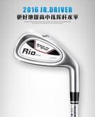 碳素桿 PGM 兒童高爾夫球桿  拒絕劣質鋼桿