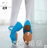 駝色成人舞蹈鞋女軟底練功鞋跳舞大底肚皮民族芭蕾舞鞋 聖誕節鉅惠