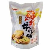 Foodpro蘇打牛軋餅-經典原味 144g/袋【愛買】