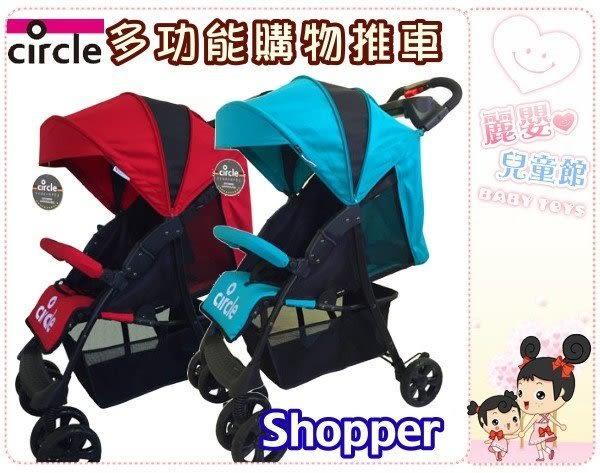 麗嬰兒童玩具館~德國circle專櫃Shopper 單向多功能購物推車/嬰兒手推車/四輪加大購物袋
