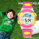 兒童手錶 兒童手錶夜光運動防水學生女孩女童兒童錶男孩卡通電子錶 米蘭街頭