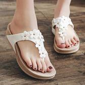 2018新品人字拖女夏季坡跟時尚拖鞋外穿室外沙灘鞋夾腳涼拖鞋厚底