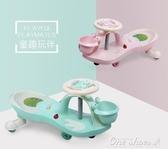 兒童扭扭車1-3-6歲帶音樂溜溜車搖擺車寶寶滑滑車妞妞車靜音輪 YJT 交換禮物