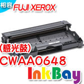 FUJI XEROX  CWAA0648/0648環保碳粉匣(感光鼓), 適用:Docuprint 203A/204A
