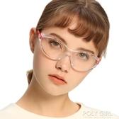 護目鏡防風沙防塵眼鏡勞保防護防風防飛濺防灰塵擋風打磨男女騎行 polygirl