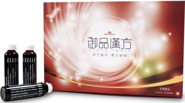 ●麗總藥妝● 御品漢方 靈芝蟲草 養生補精 15mlx10入 (全素食品)