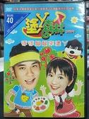 挖寶二手片-B15-040-正版DVD-動畫【塗Y森林:手手腳腳來塗ㄚ 雙碟】-套裝 幼兒教育 YOYOTV