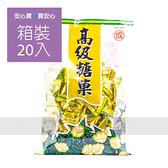 苦茶糖300g,20包/箱