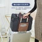 旅行包女手提便攜可摺疊裝衣服的行李包大容量可套拉桿箱帆布袋子  一米陽光