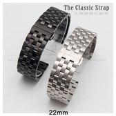 【五珠蝴蝶扣錶帶 22mm】Samsung Galaxy Watch 46mm/S4 智慧手錶專用錶帶/腕帶/錶環/替換式-ZW