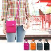 韓國 多功能隨身包斜背包 護照包 護照夾 旅行皮夾 收納包 收納袋 旅遊收納 證件包【RB324】
