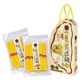 豐滿生技~歡喜薑黃拉麵500公克×2入/盒 (禮盒)