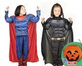 節慶王【W37004A】肌肉裝-聯合下標/送南瓜桶,復仇者聯盟/超人/蝙蝠俠/美國隊長/雷神索爾/