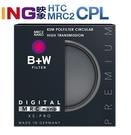 【24期0利率】B+W 95mm XS-PRO HTC MRC2 nano KSM CPL 高透光凱氏偏光鏡 捷新公司貨