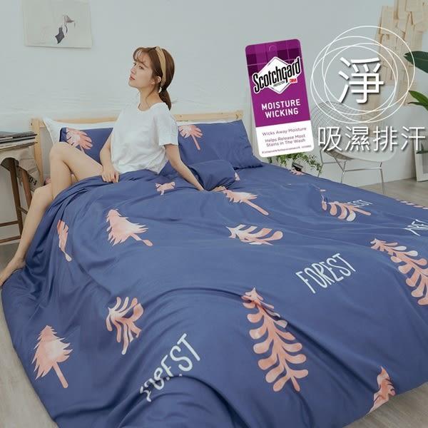 《M003》3M吸濕排汗專利技術6x6.2尺雙人加大床包+被套+枕套四件組-台灣製/潔淨乾爽