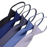 領帶6CM拉鏈領帶男韓版窄版商務懶人易一拉得學生純色黑色銀色禮盒裝·樂享生活館