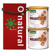 純天然美國加州特級核桃(每罐150公克) 禮盒組– O'natural 歐納丘