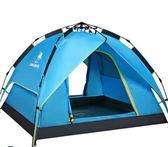 帳篷戶外3-4人 自動全雙層防雨 野外露營帳篷DF【聖誕節交換禮物】