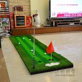 室內高爾夫模擬器 golf毬果嶺推桿練習器用品球 igo 小明同學