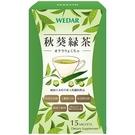秋葵綠茶(15包)【WEDAR薇達】...