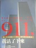 【書寶二手書T1/歷史_JJL】911,我活了下來_周和君, Deam E. Murp