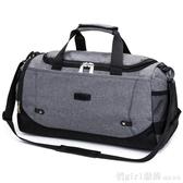 手提旅行包男女登機包大容量行李包袋防水旅行袋旅游包待產包 俏girl