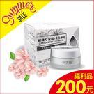 (福利品) 碳酸草泥膜-美白淨亮 30g 美白/保濕/卸妝/洗面乳/洗臉/泥膜/三效合一【御泥坊】