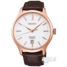 【分期0利率】SEIKO 精工錶PRESAGE 機械錶 41.7mm 4R35-03P0K 水晶 SRPD42J1