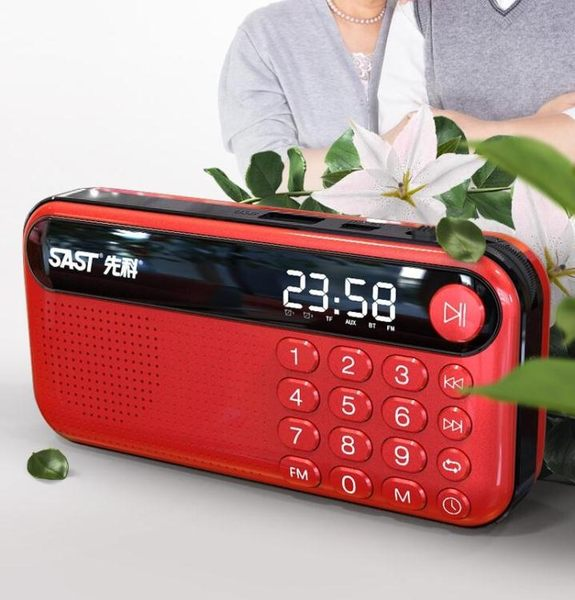 收音機老人老年人小型便攜式廣播插卡小播放器隨身聽 「快速出貨」