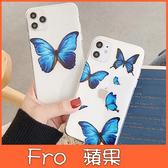 蘋果 iPhone 11 Pro Max XR XS MAX iX i8+ i7+ 藍色蝴蝶 手機殼 全包邊 可掛繩 保護殼
