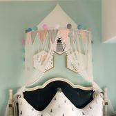 北歐純棉少女公主游戲屋嬰兒壁掛帳篷床【不二雜貨】