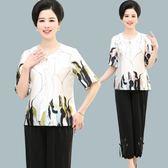 夏裝兩件式中老年女裝短袖T恤40-50歲中年雪紡套裝 巴黎時尚