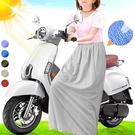防風一片裙子.摩托車圍裙.透氣抗UV騎車防曬裙.披肩罩衫防紫外線.騎士必備服飾配件.推薦哪裡買ptt