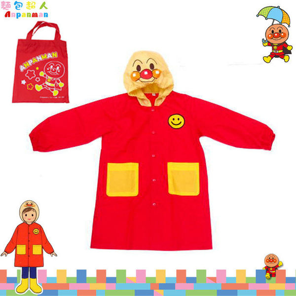 麵包超人 Anpanman 兒童雨衣 附收納袋 紅 大臉帽 身長95~105cm 日本進口正版 051703