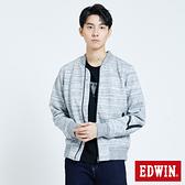 EDWIN EFS太空棉 夾克外套-男款 麻灰