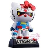 小花花日本精品Hello Kitty超合金RX-78-2鋼彈機器人11704201