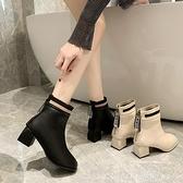 短靴 冬季網紅瘦瘦靴女鞋子2020新款加絨靴子秋冬馬丁靴百搭粗跟短靴冬 開春特惠