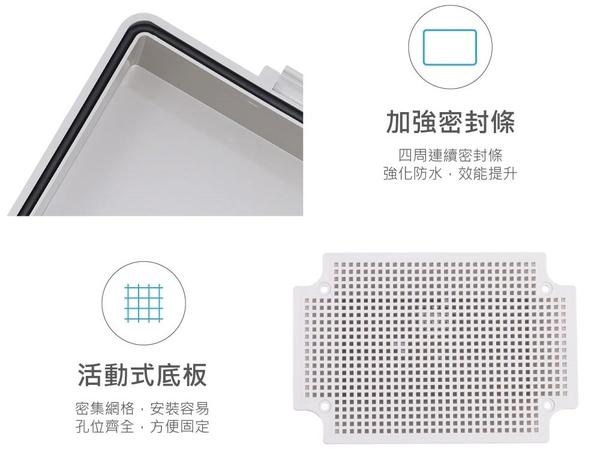 『堃喬』JL-002 250 x 210 x 156mm ABS IP68 防塵防水控制盒 耐蝕防鏽 『堃邑Oget』