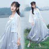 打底學生清新氣質配套連身裙夏款舞蹈服大碼日式上衣學院風漢服  Cocoa