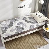 床墊學生宿舍單人薄款寢室90x190cm上下鋪床褥子折疊1.2軟墊被1.5
