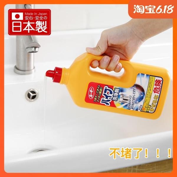 尺寸超過45公分請下宅配日本進口管道疏通劑水槽馬桶強力通下水道衛生間地漏毛發疏通劑