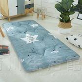 床墊1單人1.0m一0.8米2二學生90cm80地鋪午睡宿舍墊被褥子0.9折疊 晴川生活館 NMS