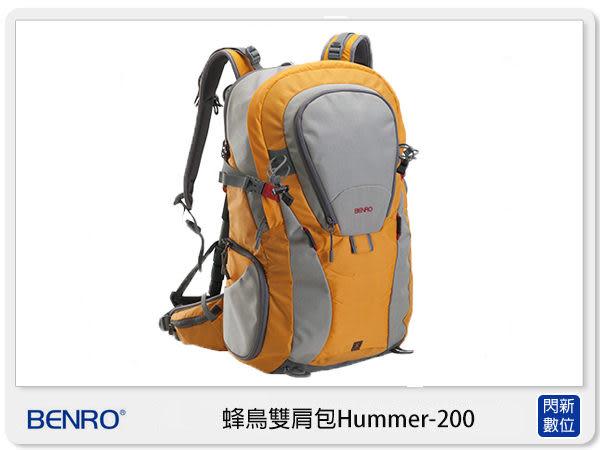 【分期0利率,免運費】BENRO 百諾 蜂鳥雙肩包 Hummer 200 後背包 攝影包 5色