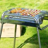 燒烤架 不銹鋼燒烤架戶外燒烤爐家用304烤網木炭燒烤爐全套碳烤爐架用具