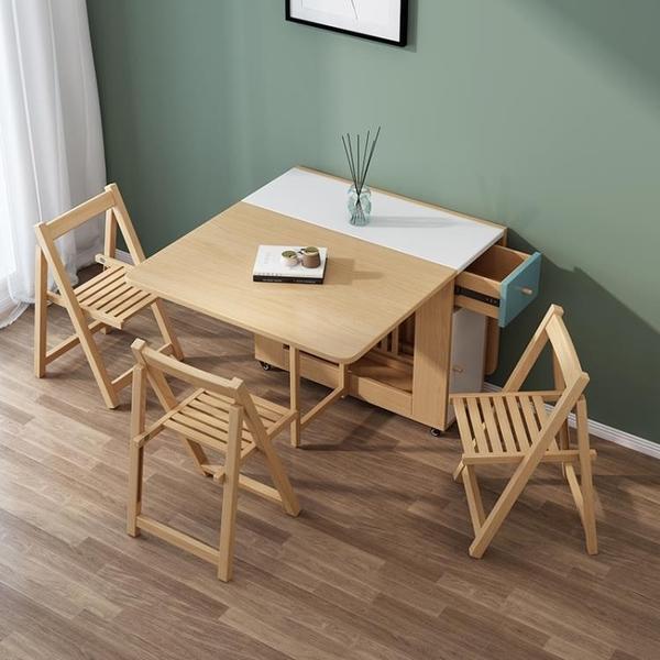 摺疊餐桌家用小戶型簡易多功能實木餐桌椅組合現代簡約伸縮飯桌子 夢幻小鎮