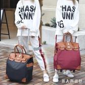 新款拉桿包手提女旅行包防水大容量行李袋短途旅游牛津布軟箱包男 FF5301【男人與流行】