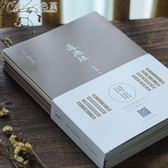 書寫字帖8冊練筆成人臨摹鋼筆硬筆繁體書法練字帖「Chic七色堇」