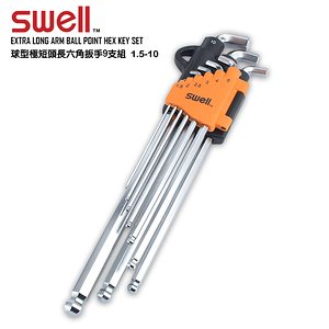 【SWELL】1.5-10 極短頭長六角扳手9支組 011-67MX