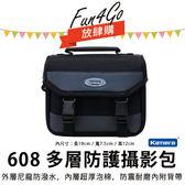 放肆購 Kamera 608 多層防護攝影包 相機包 保護套 側背包 EOS M10 M3 M2 G3X G5X G9X G7X G1X SX60 GX8 GF7 GX7 GM1